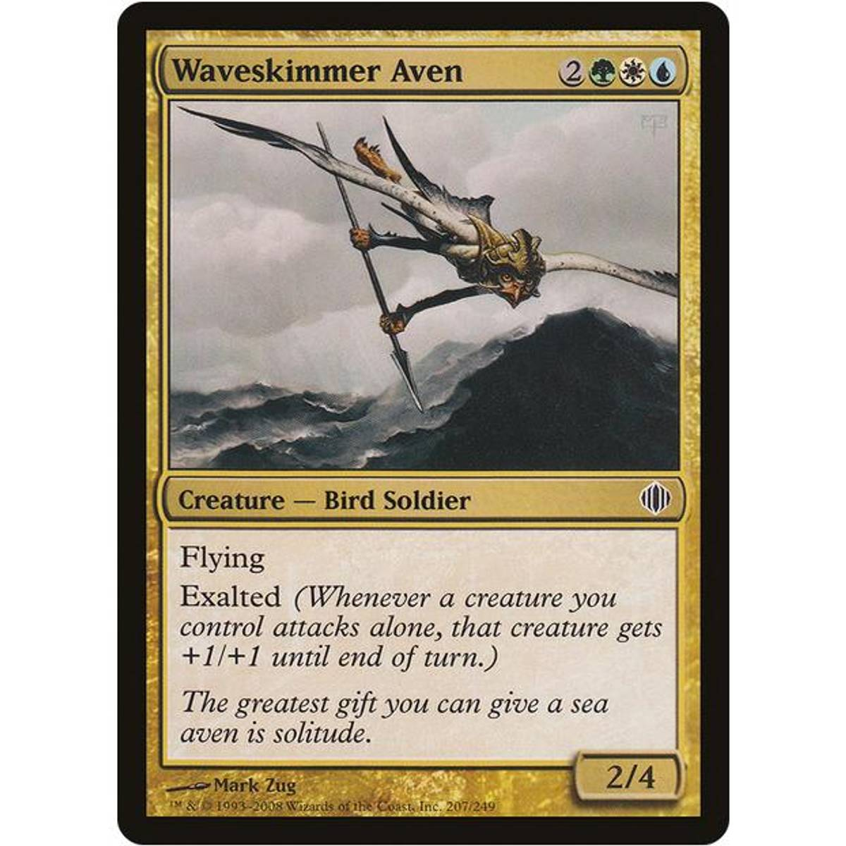 Waveskimmer Aven